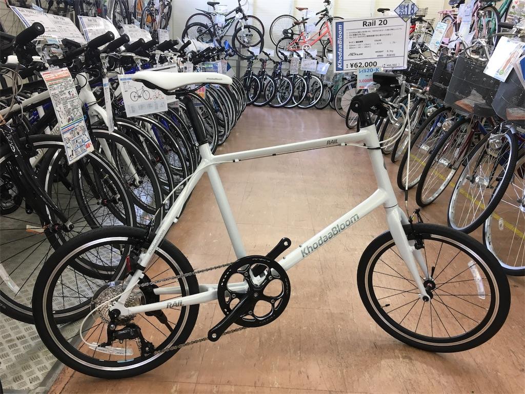 f:id:cycleshophodaka:20171008103339j:image
