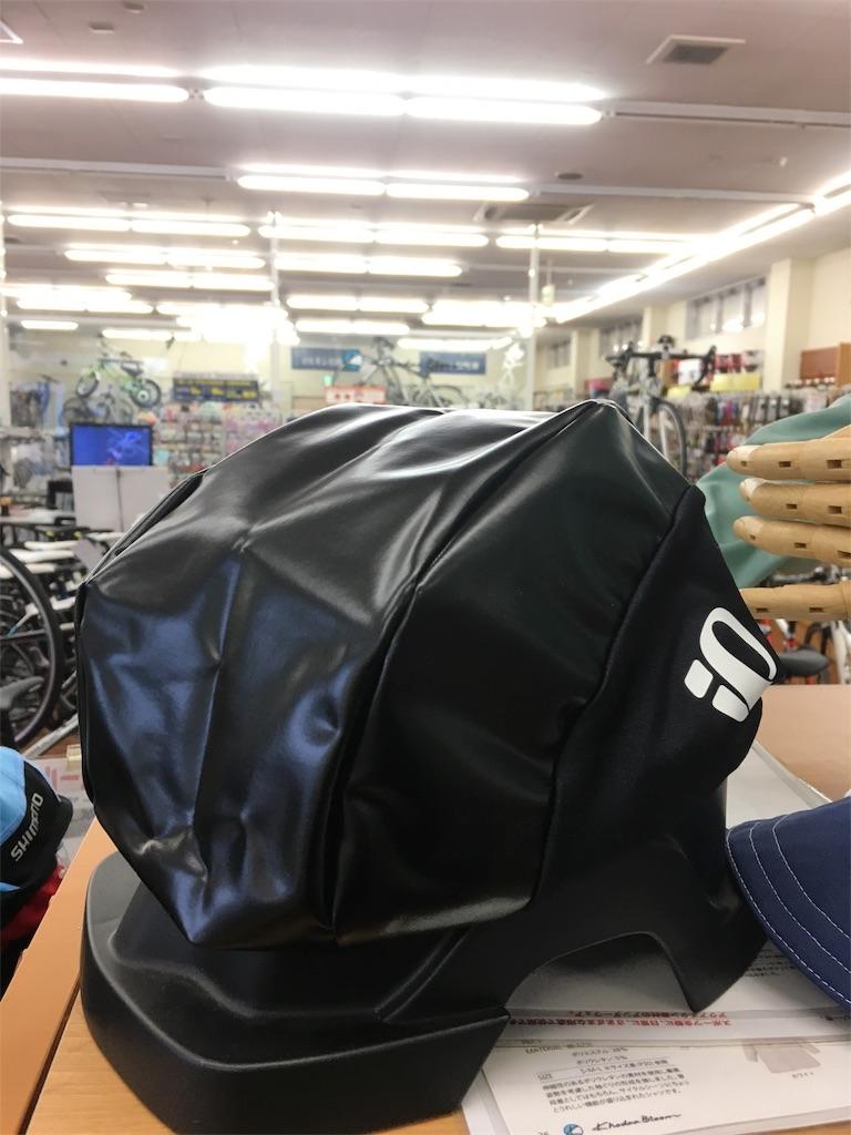 f:id:cycleshophodaka:20171015154544j:image