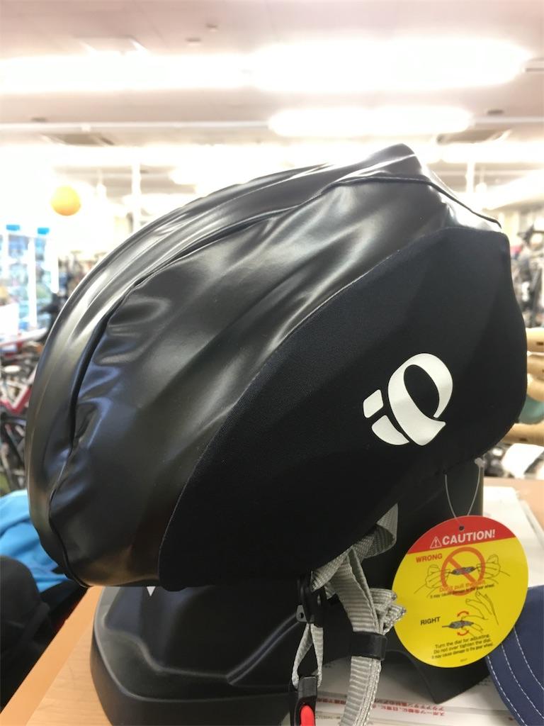 f:id:cycleshophodaka:20171015154619j:image