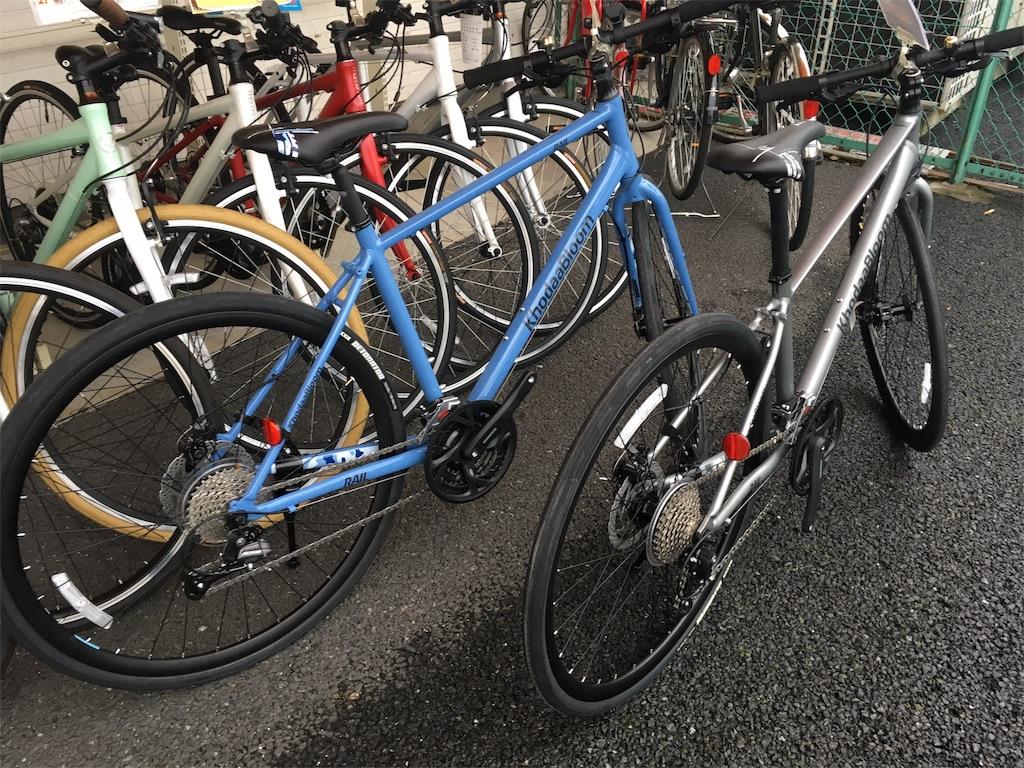 f:id:cycleshophodaka:20171017113007j:image