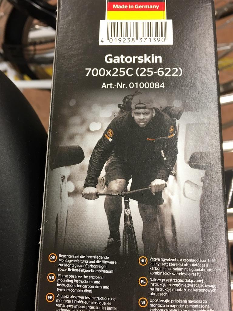 f:id:cycleshophodaka:20171017131817j:image