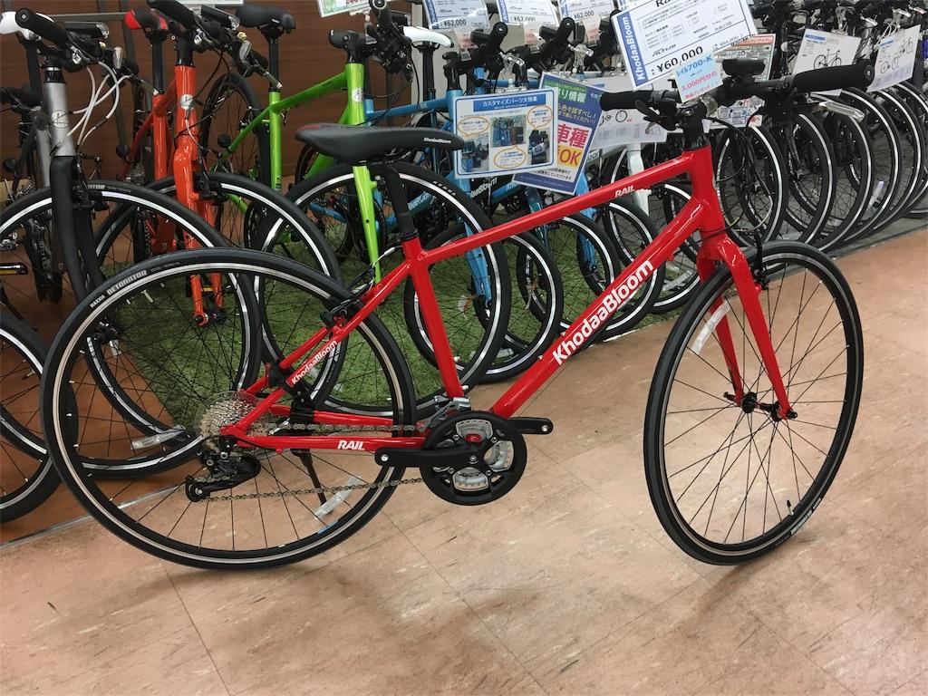 f:id:cycleshophodaka:20171121161616j:image