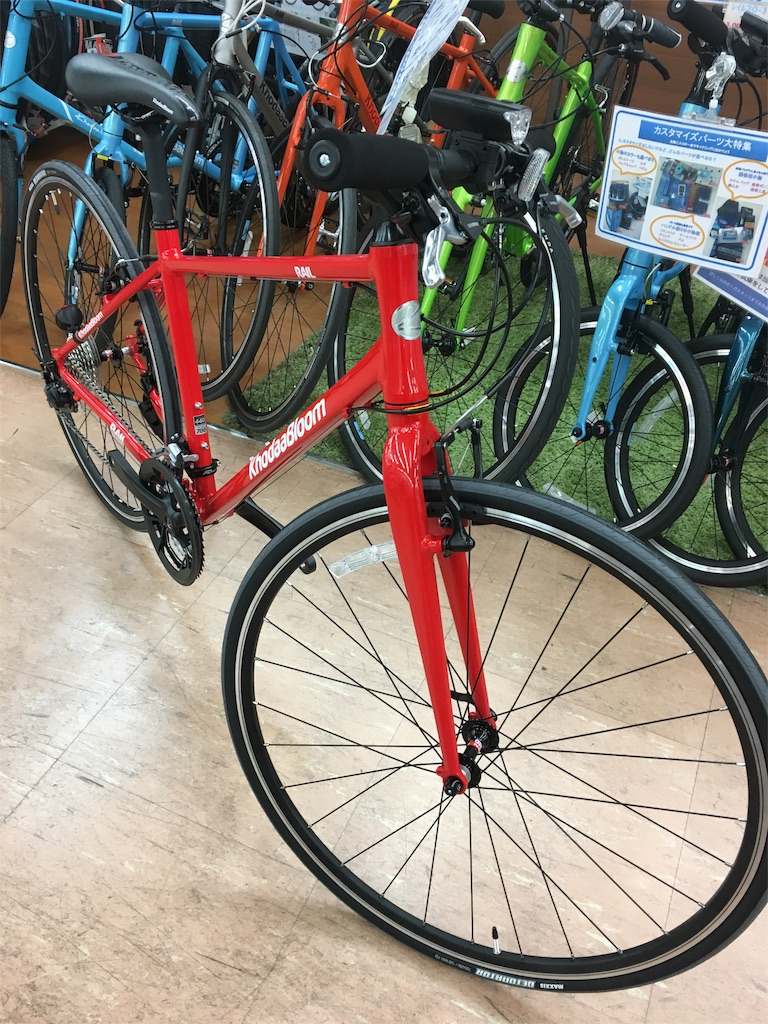 f:id:cycleshophodaka:20171121162011j:image