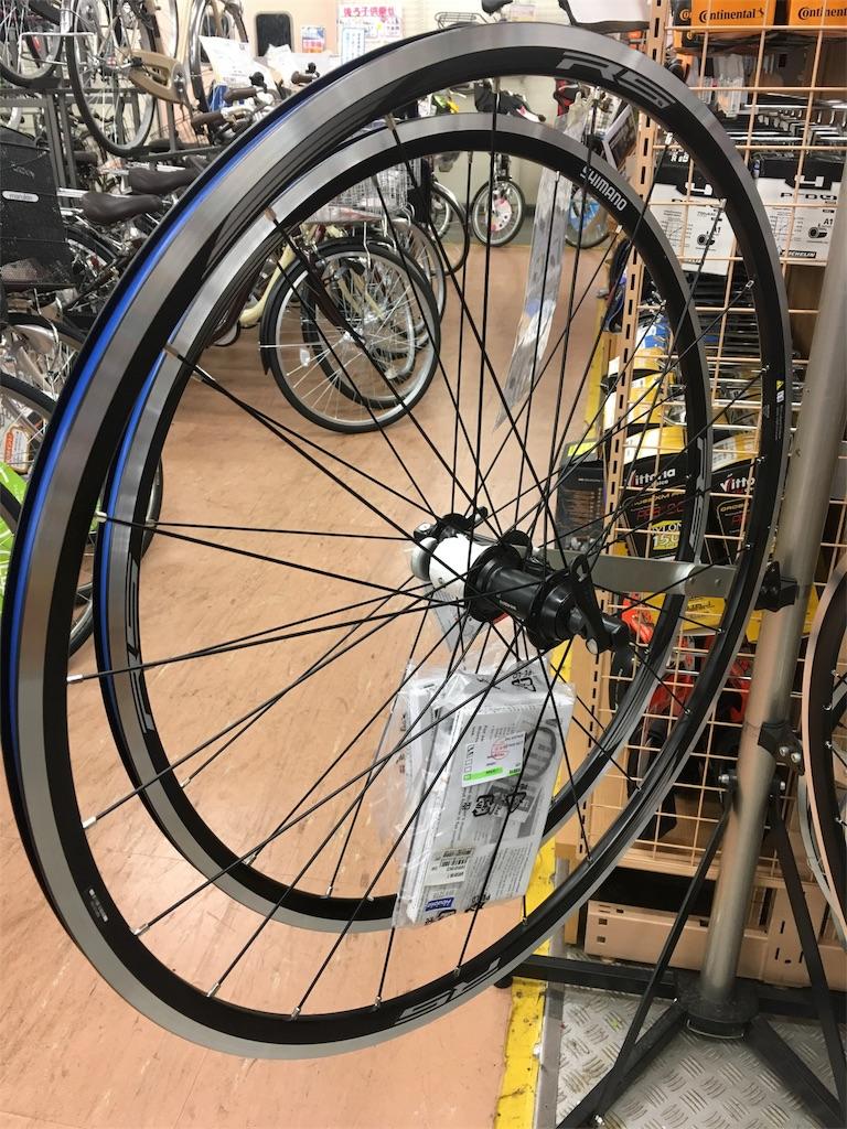 f:id:cycleshophodaka:20171125104908j:image