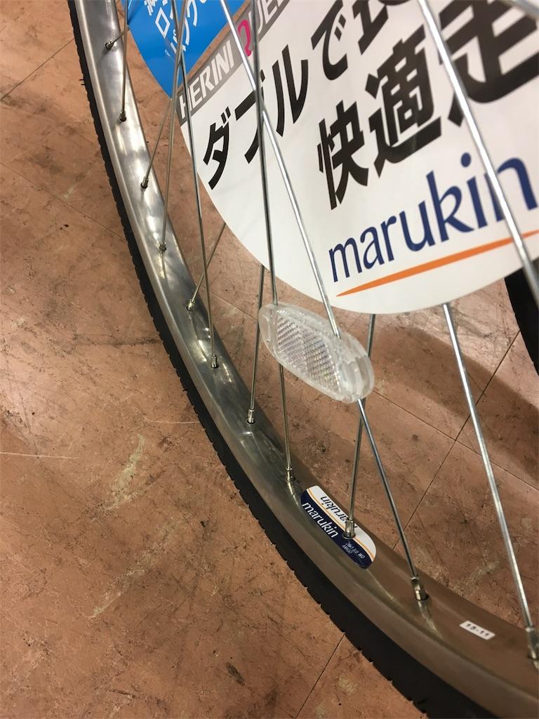 f:id:cycleshophodaka:20171201120739j:image