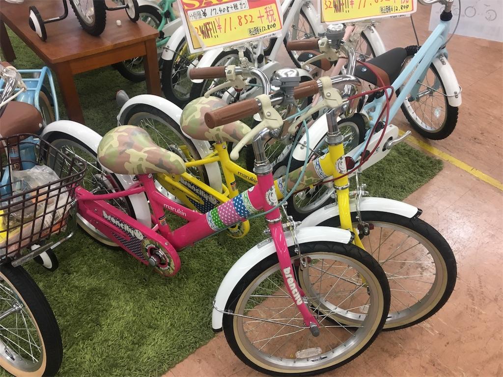 f:id:cycleshophodaka:20171202100040j:image