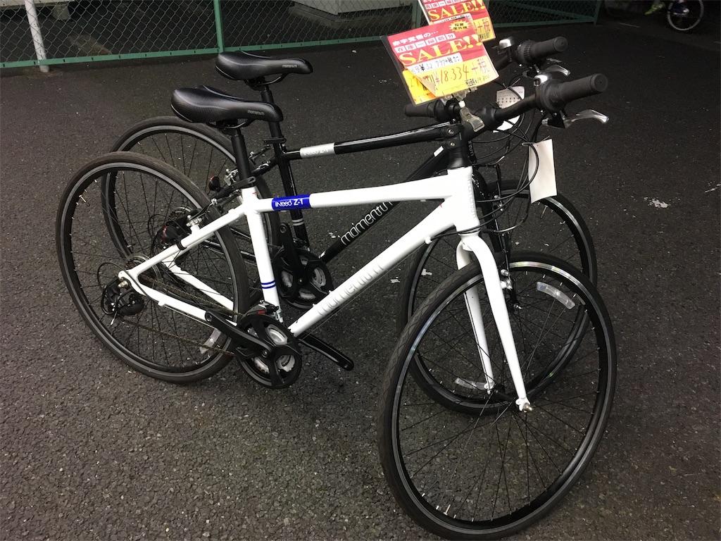 f:id:cycleshophodaka:20171207170010j:image