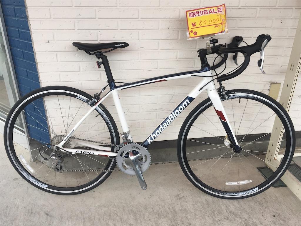 f:id:cycleshophodaka:20180109144807j:image