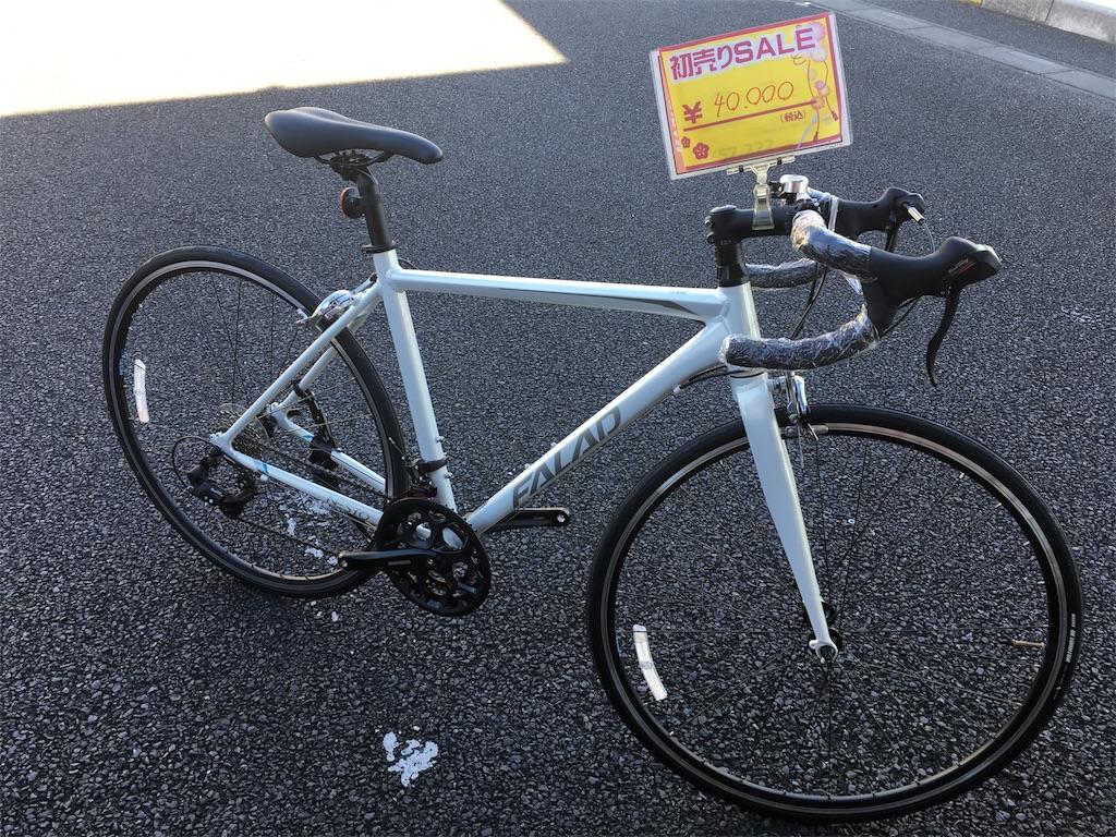 f:id:cycleshophodaka:20180111111925j:image