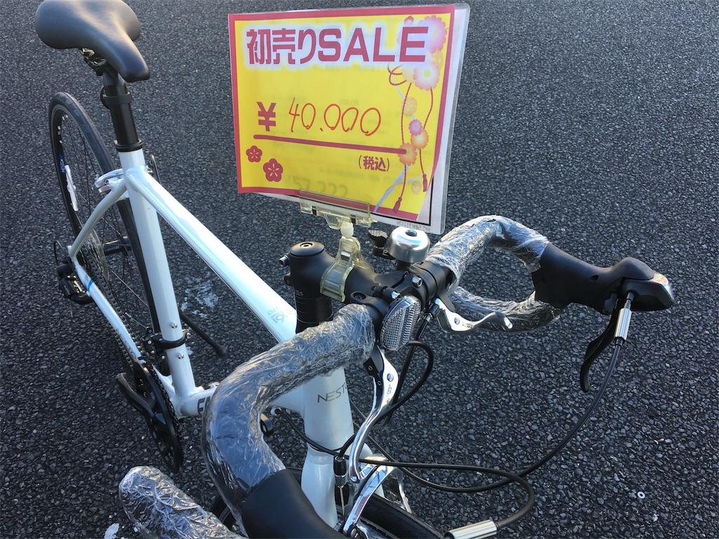 f:id:cycleshophodaka:20180111112031j:image