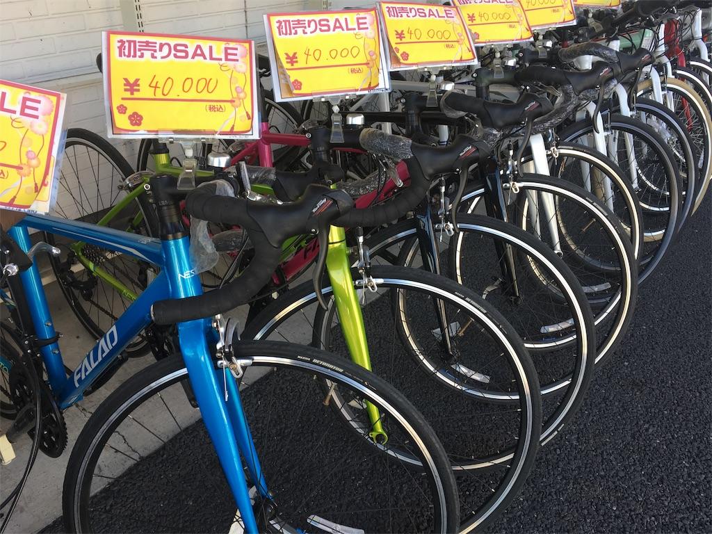 f:id:cycleshophodaka:20180111112415j:image