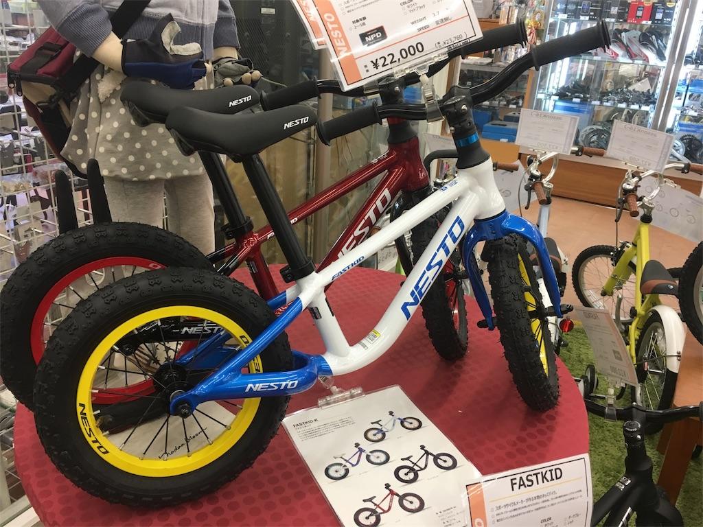 f:id:cycleshophodaka:20180113100054j:image
