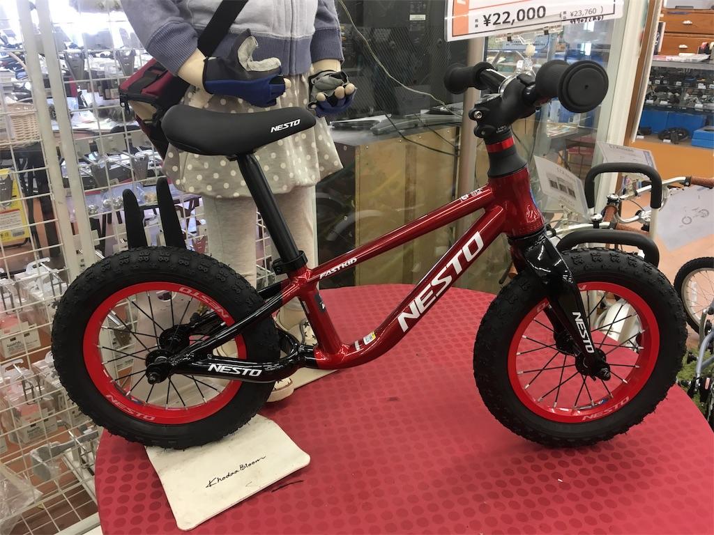 f:id:cycleshophodaka:20180113100253j:image