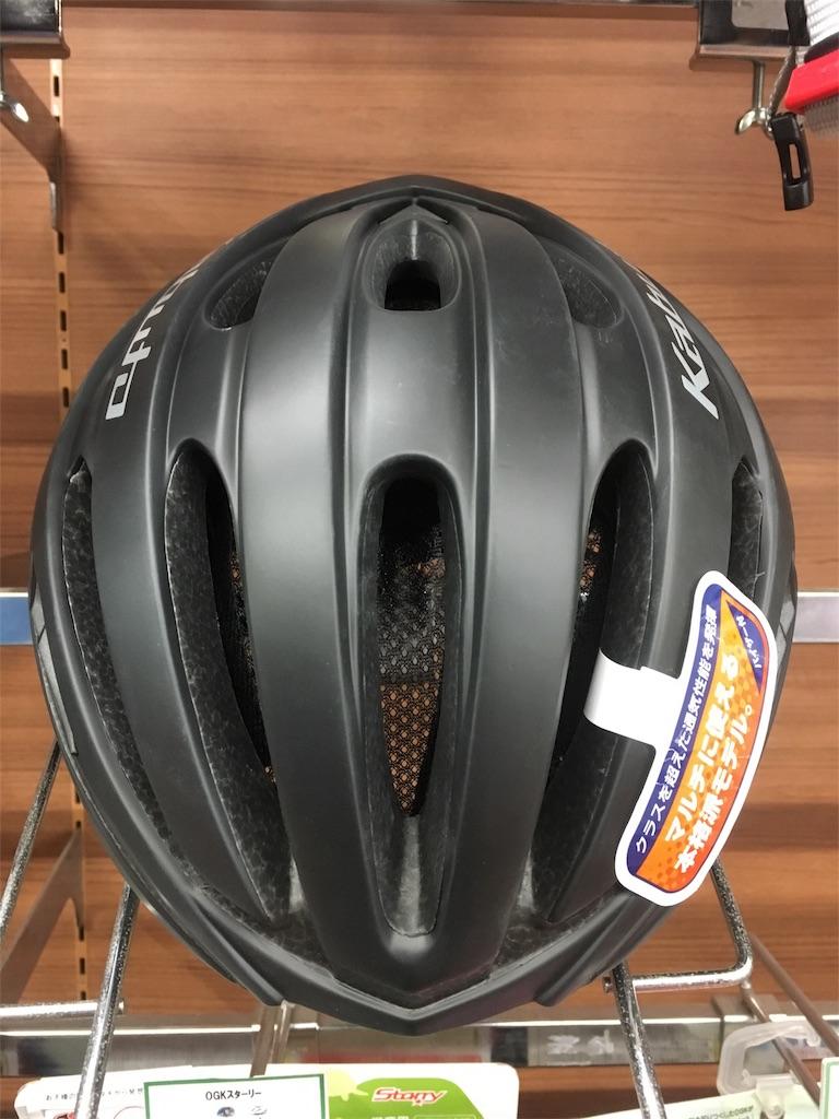 f:id:cycleshophodaka:20180121100013j:image
