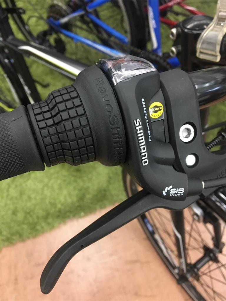 f:id:cycleshophodaka:20180126111943j:image