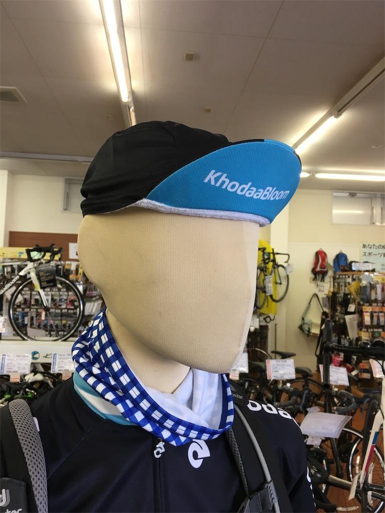 f:id:cycleshophodaka:20180130113147j:image