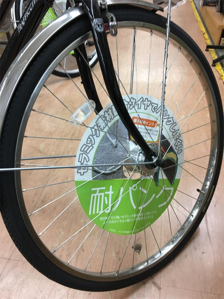 f:id:cycleshophodaka:20180201151533j:image