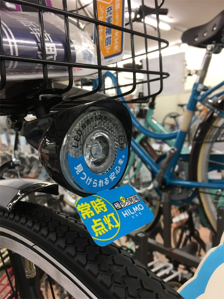 f:id:cycleshophodaka:20180201153051j:image