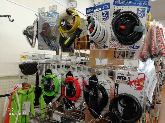 f:id:cycleshophodaka:20180220114238j:image