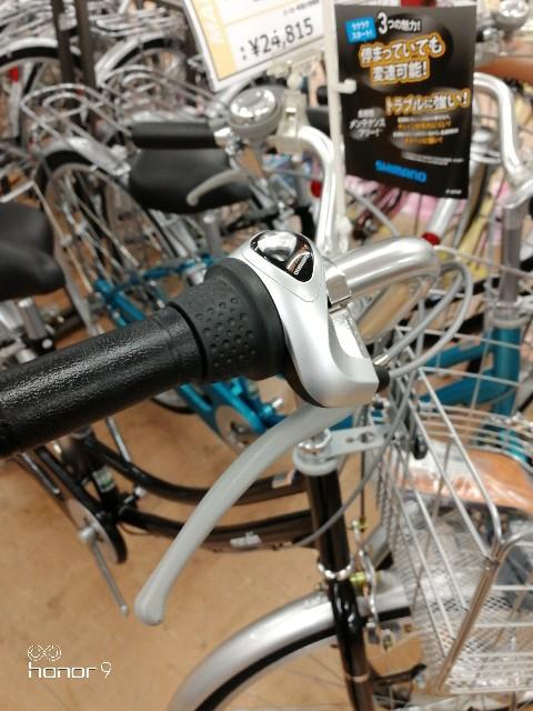 f:id:cycleshophodaka:20180316144339j:image