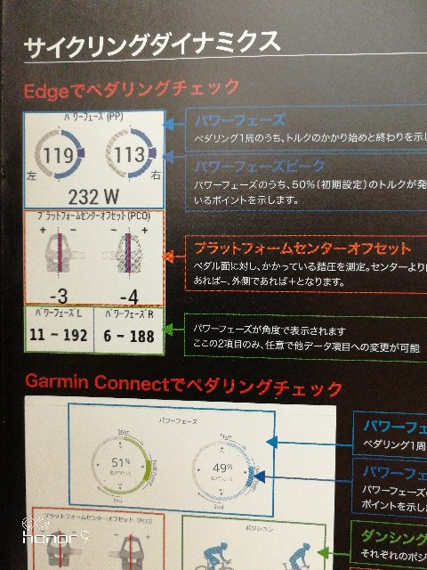 f:id:cycleshophodaka:20180320115723j:image