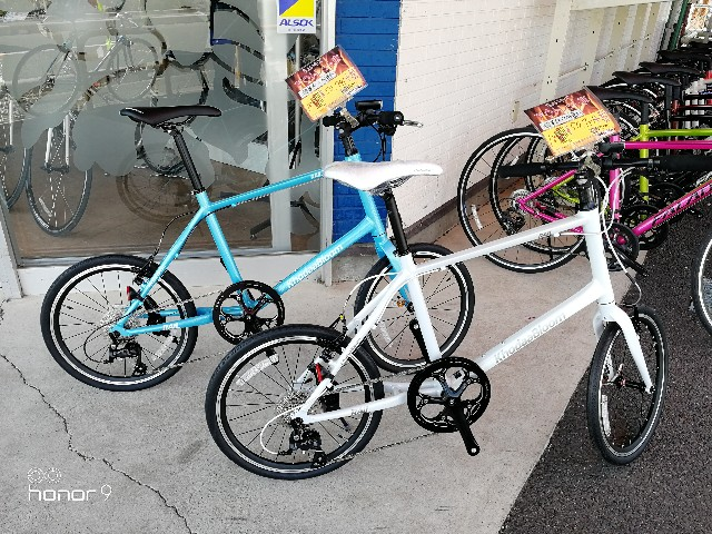 f:id:cycleshophodaka:20180412103744j:image