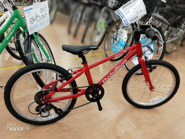 f:id:cycleshophodaka:20180413111807j:image