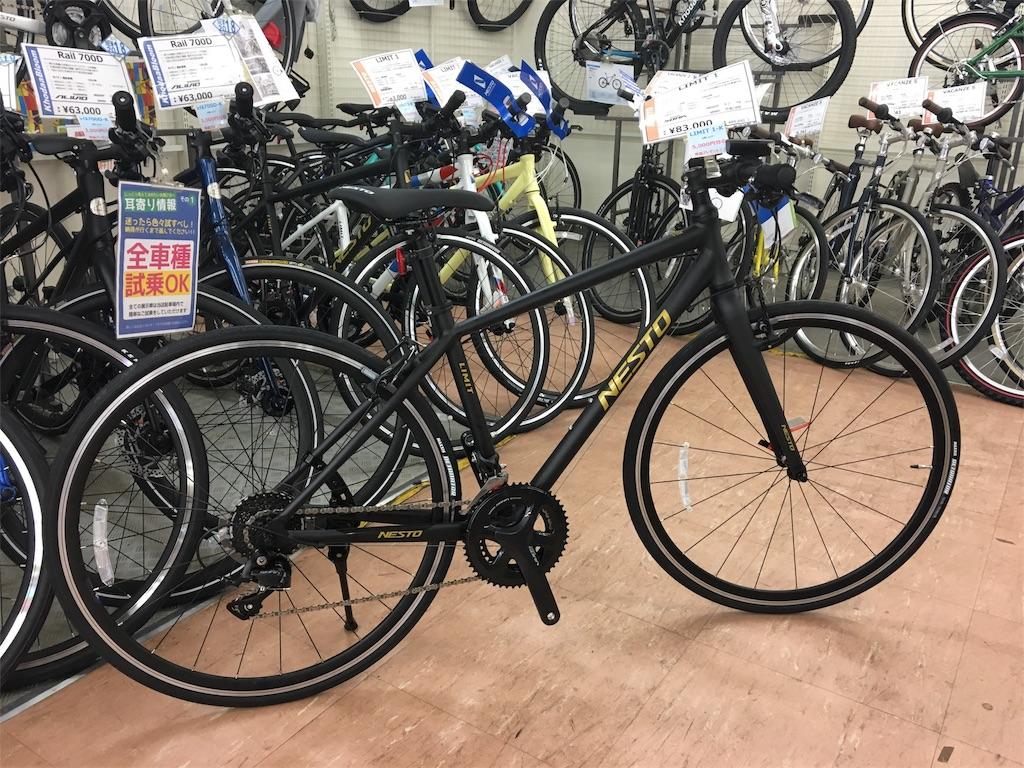 f:id:cycleshophodaka:20180422105413j:image