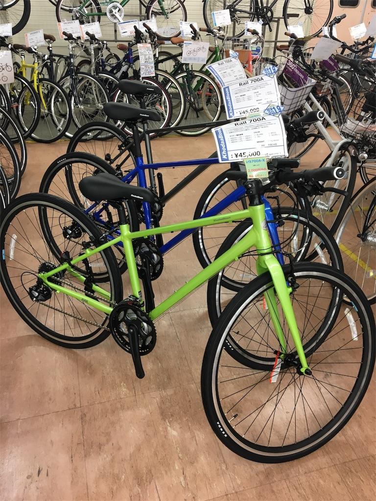 f:id:cycleshophodaka:20180424111206j:image