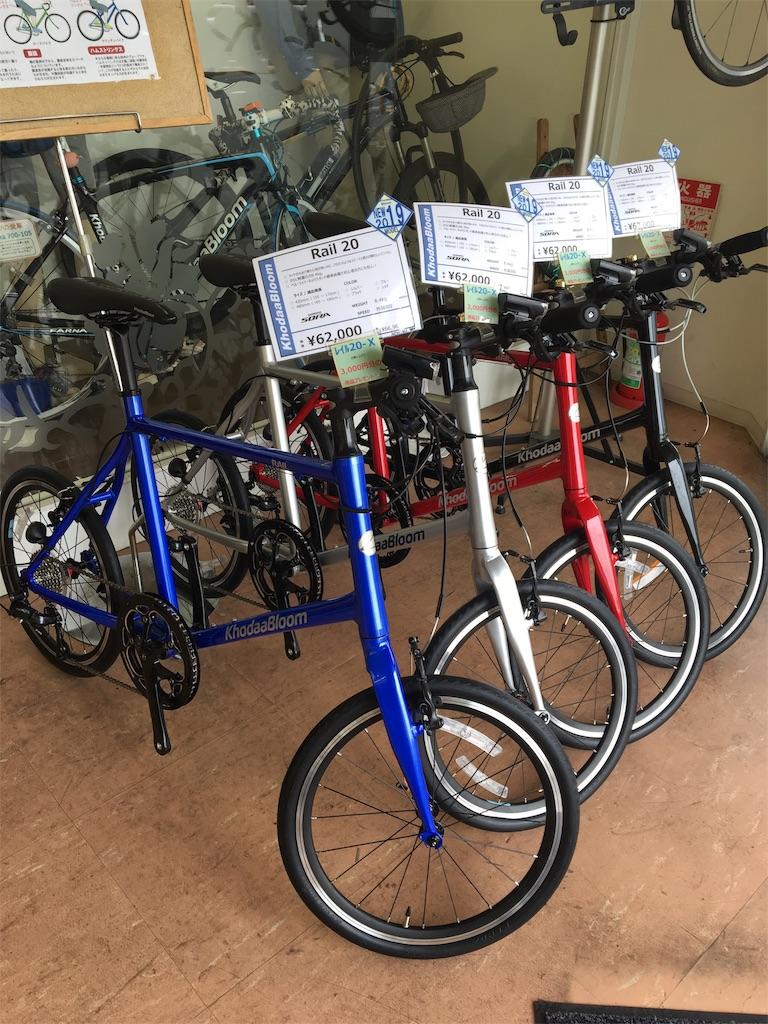 f:id:cycleshophodaka:20180427145545j:image