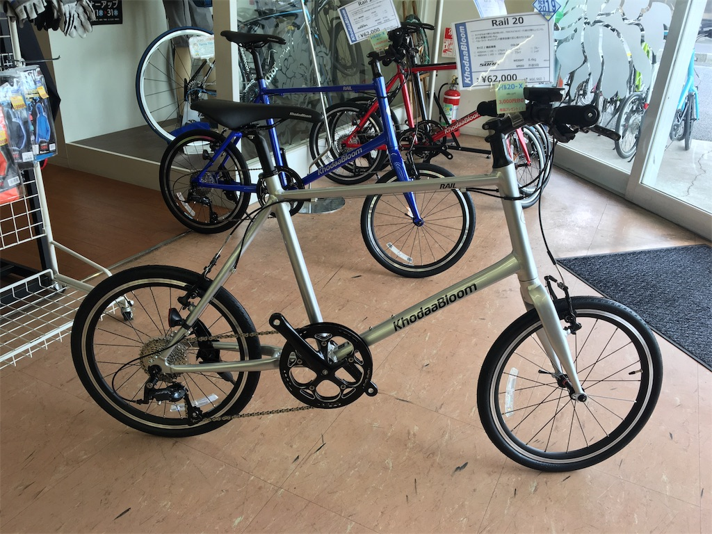 f:id:cycleshophodaka:20180427145742j:image