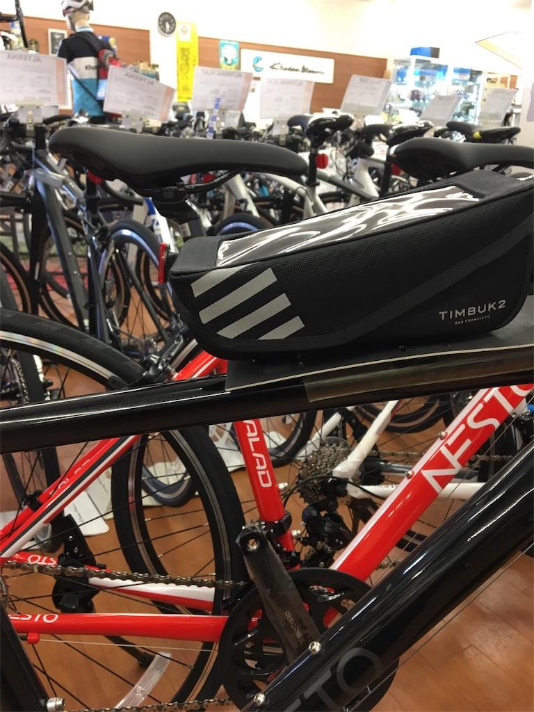 f:id:cycleshophodaka:20180428162632j:image