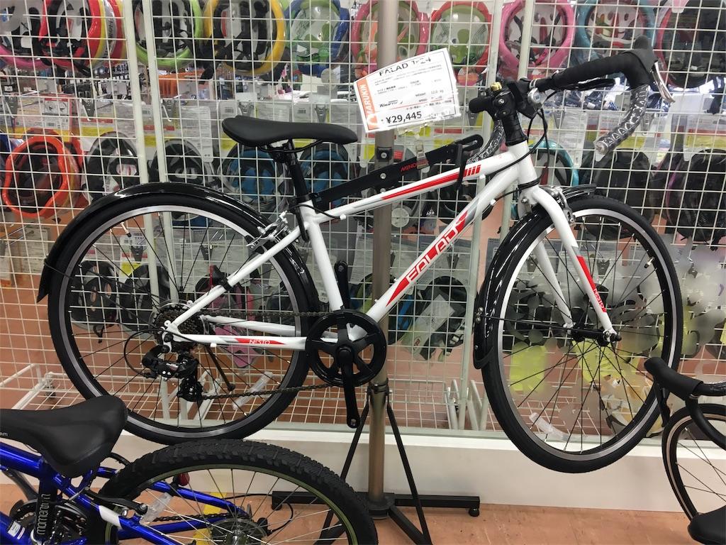 f:id:cycleshophodaka:20180504151347j:image