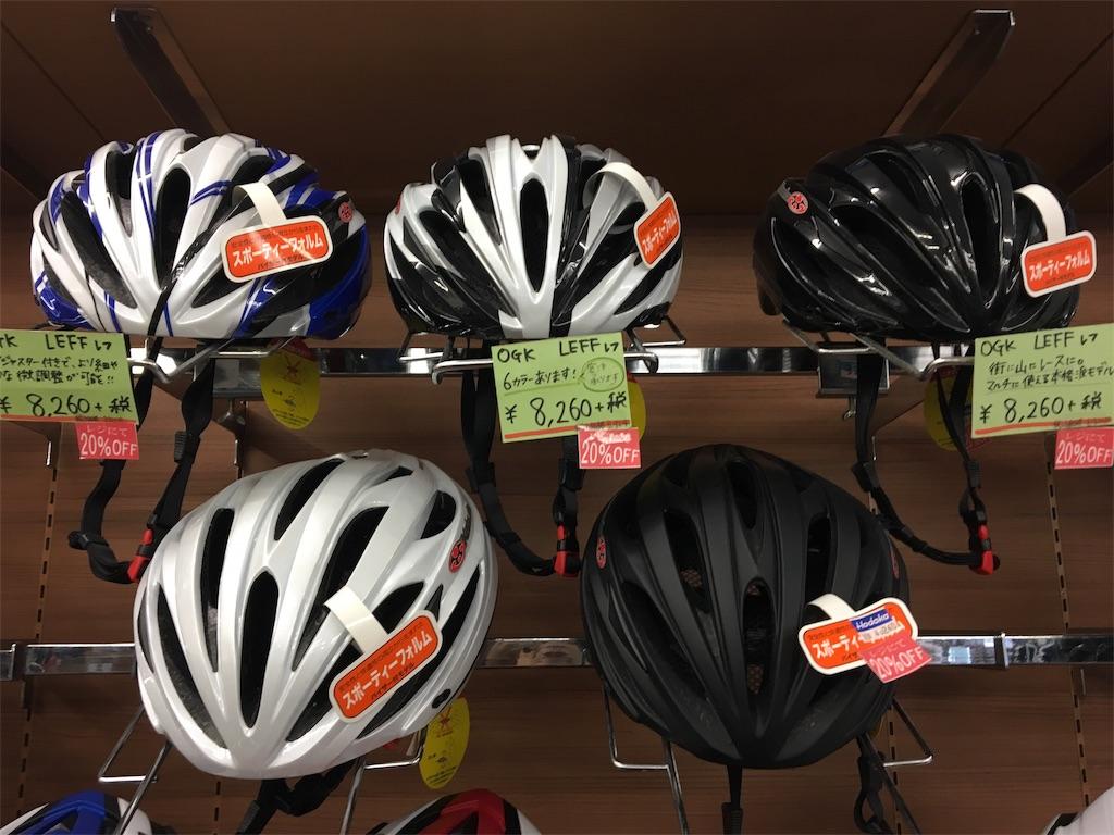 f:id:cycleshophodaka:20180506094615j:image