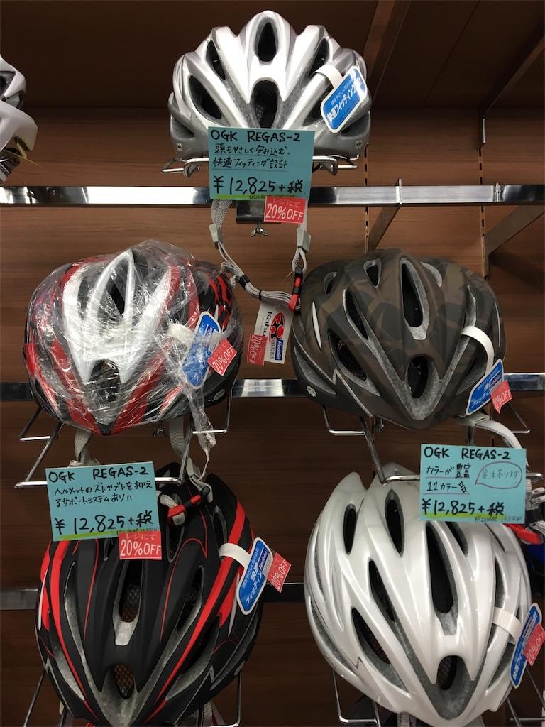 f:id:cycleshophodaka:20180506094629j:image