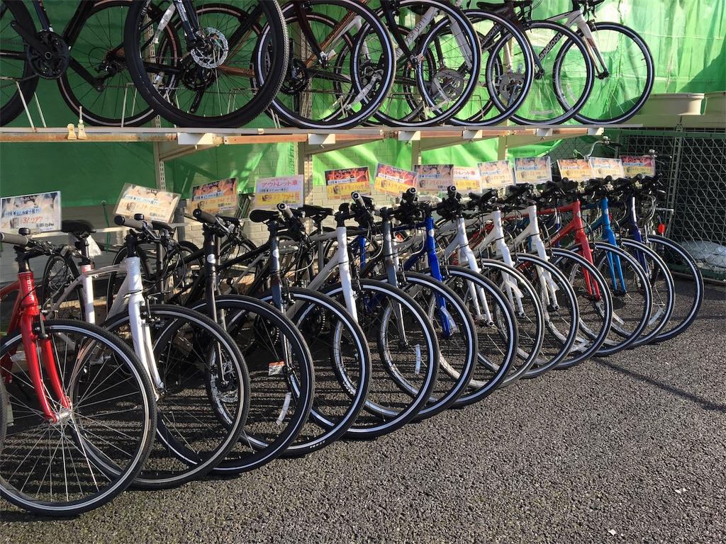 f:id:cycleshophodaka:20180510162335j:image