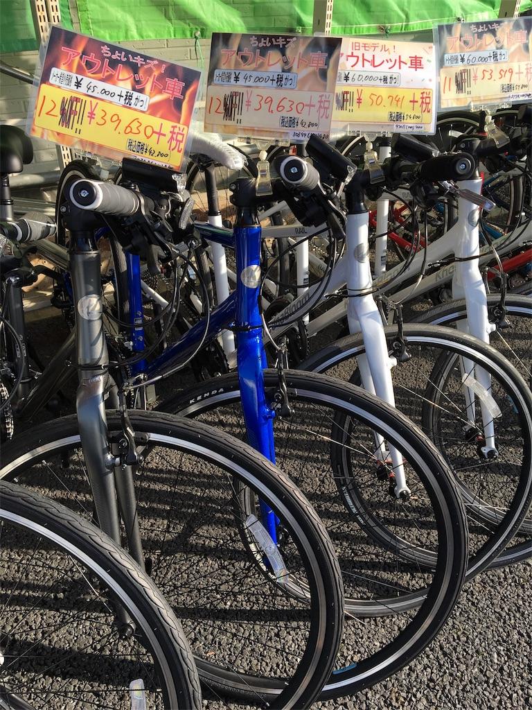 f:id:cycleshophodaka:20180510162501j:image