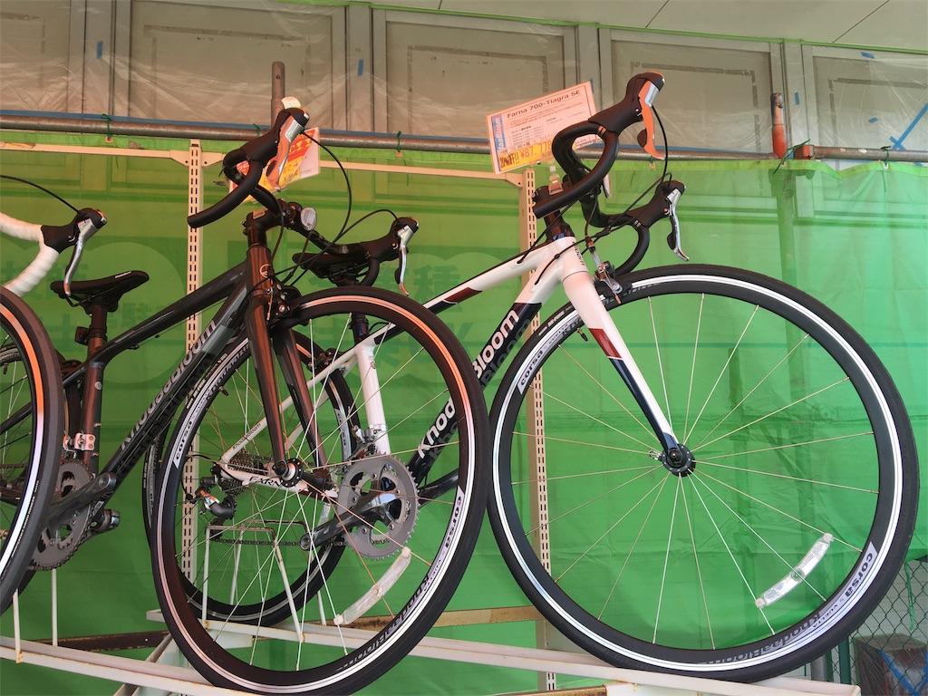 f:id:cycleshophodaka:20180515112245j:image