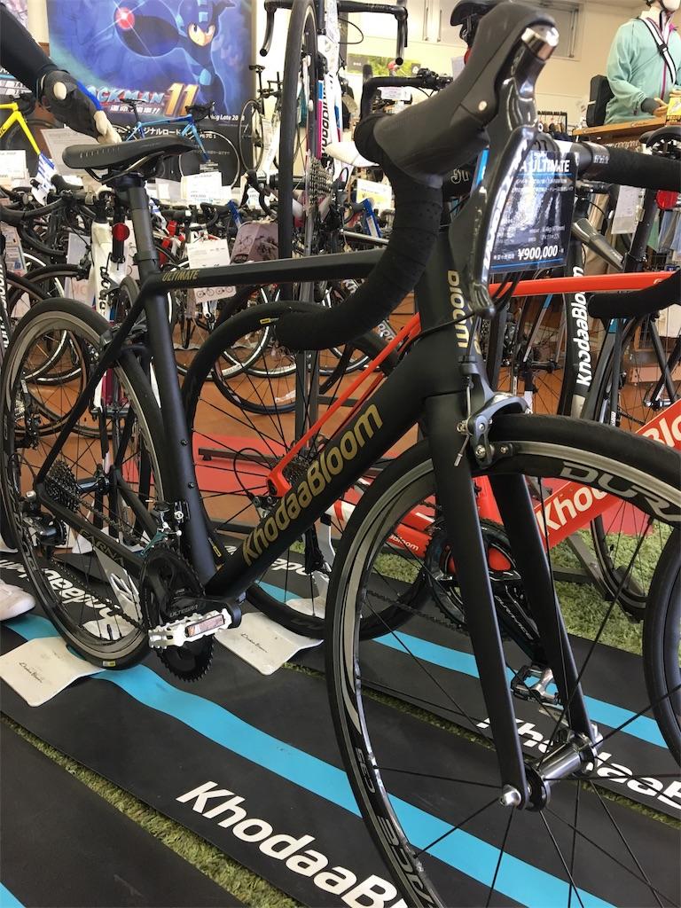 f:id:cycleshophodaka:20180609100327j:image