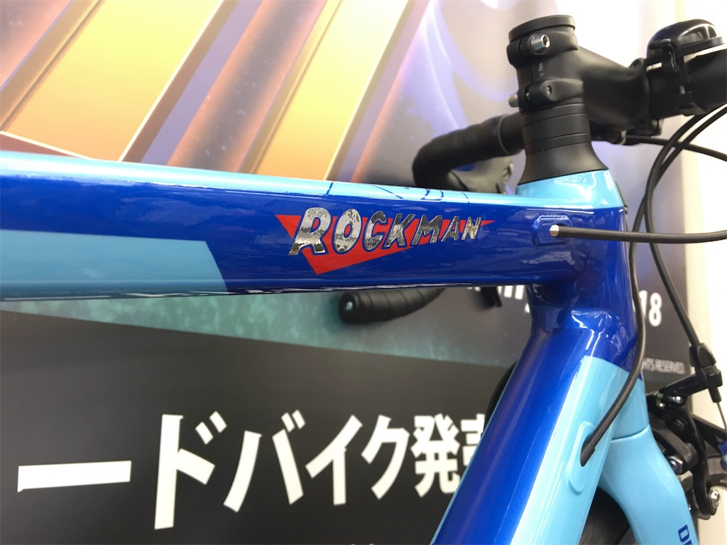 f:id:cycleshophodaka:20180610095530j:image