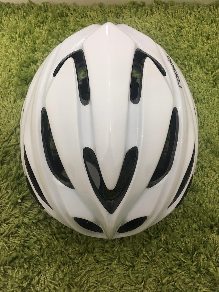 f:id:cycleshophodaka:20180623101153j:image