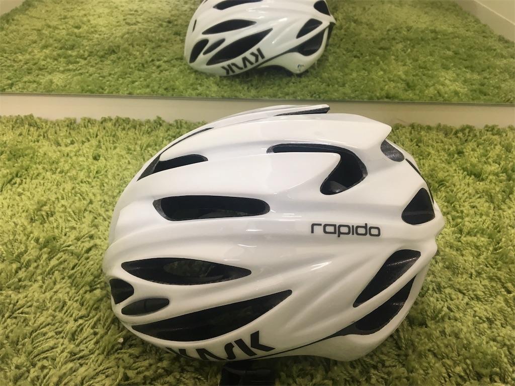 f:id:cycleshophodaka:20180623101205j:image