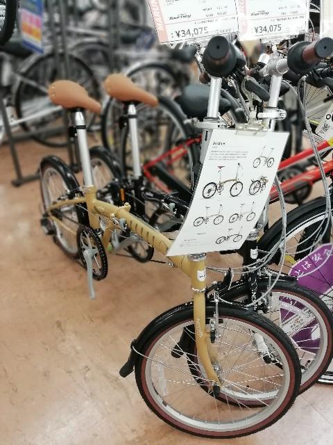 f:id:cycleshophodaka:20180710113942j:image