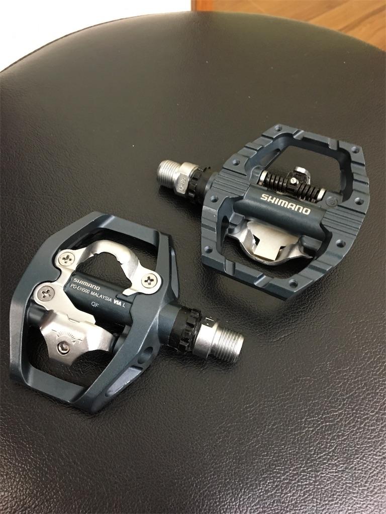 f:id:cycleshophodaka:20180719172513j:image