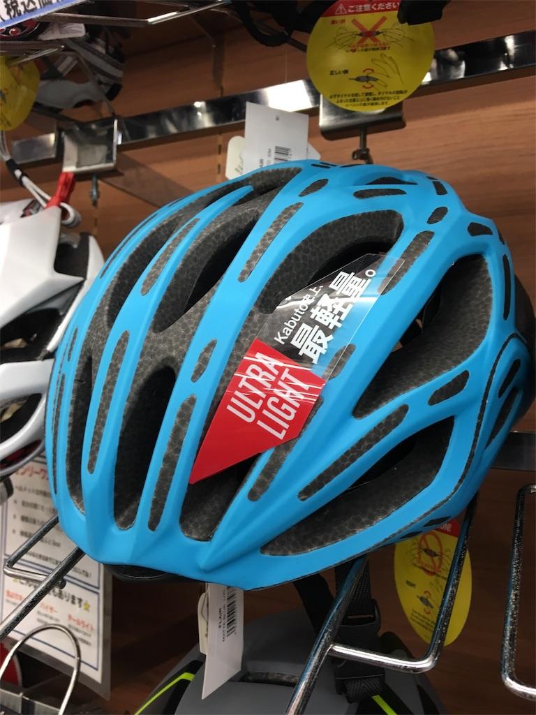 f:id:cycleshophodaka:20180727173838j:image