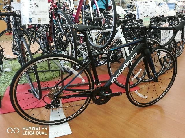 f:id:cycleshophodaka:20180805095356j:image