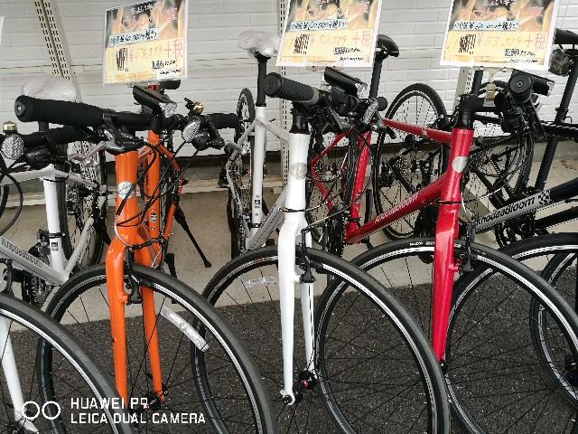 f:id:cycleshophodaka:20180807121736j:image