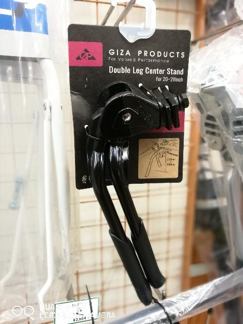 f:id:cycleshophodaka:20180809173244j:image
