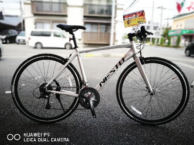 f:id:cycleshophodaka:20180828122647j:image