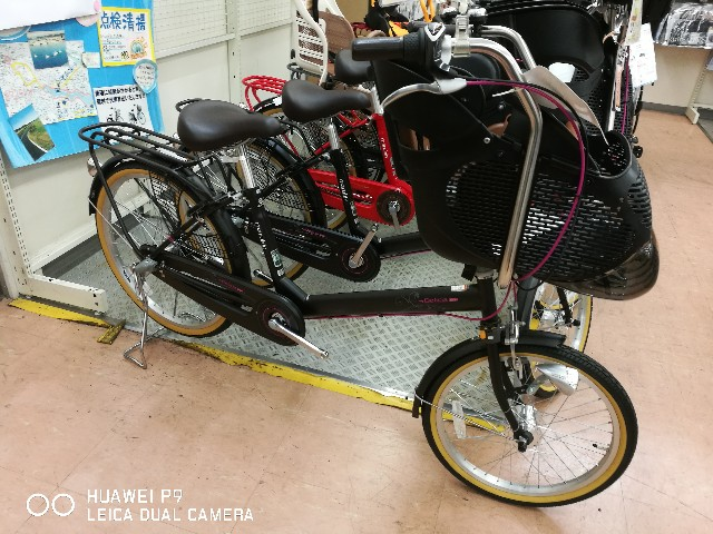 f:id:cycleshophodaka:20180906114806j:image